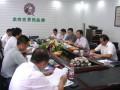 县领导来南京麒麟分析仪器公司考察调研